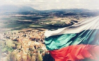Произведени в България
