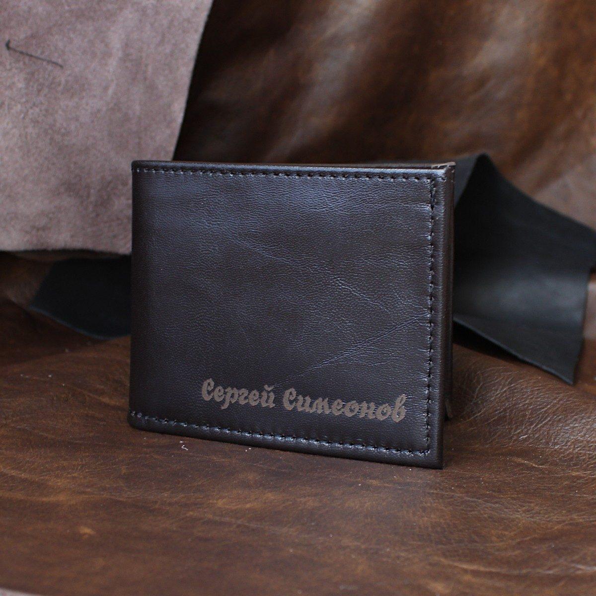 Ръчно изработен тъмнокафяв мъжки кожен портфейл инициали