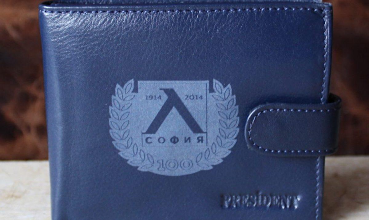 Тъмносин Мъжки Портфейл Гравиран с Логото на Левски