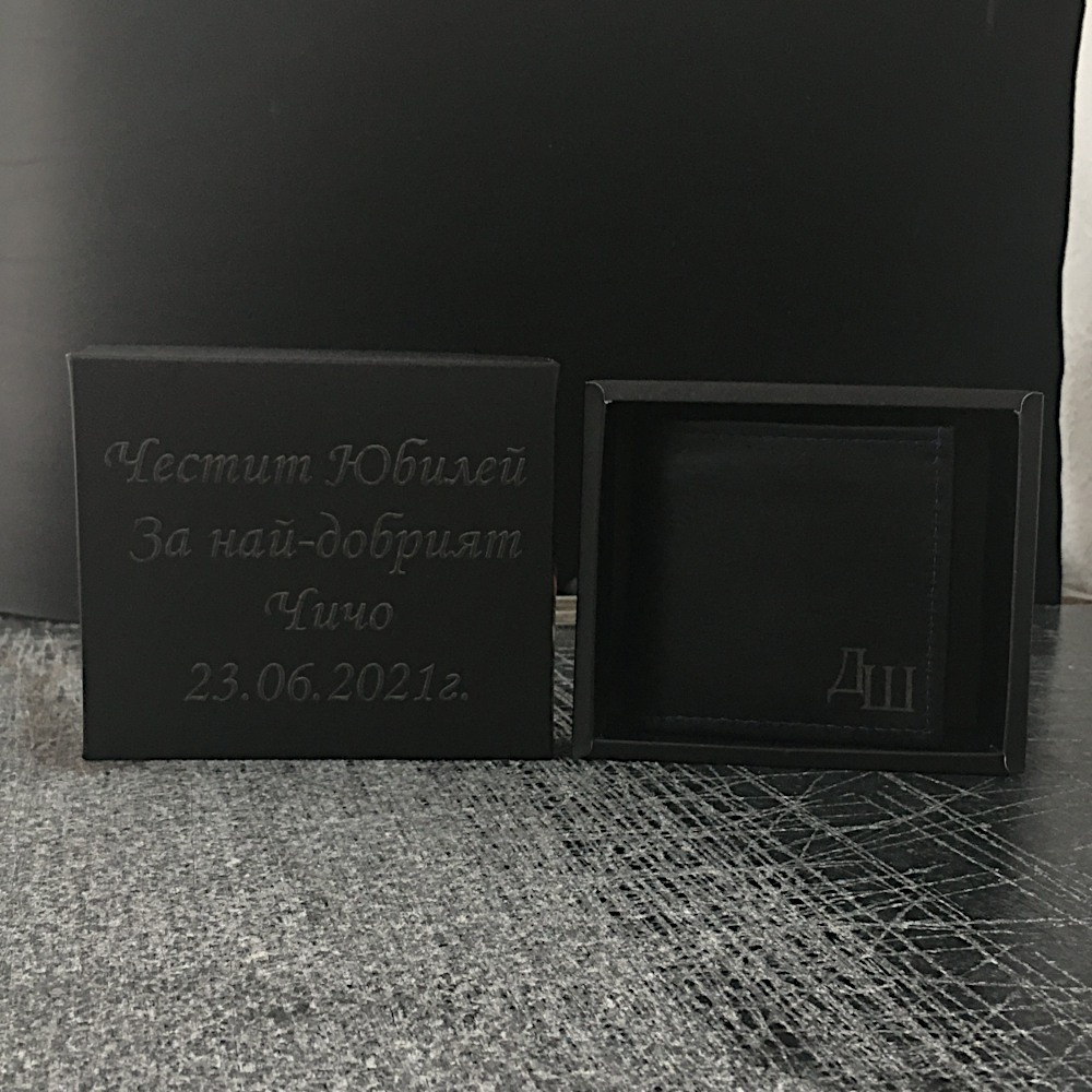 Мъжки Портфейл Гравиран с Инициали Кутия с Послание