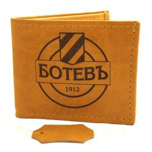 мъжки портфейл гравиран с логото на Ботев